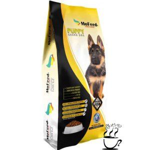 غذای خشک توله سگ نژاد بزرگ مفید