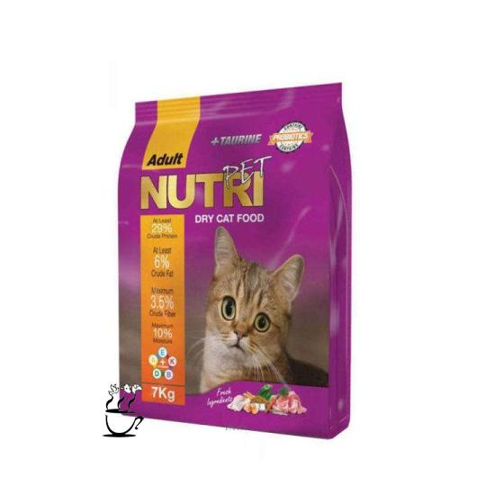 غذای خشک نوتری 29% مخصوص گربه بالغ