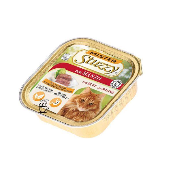 خوراک گربه استوزی با طعم گوساله