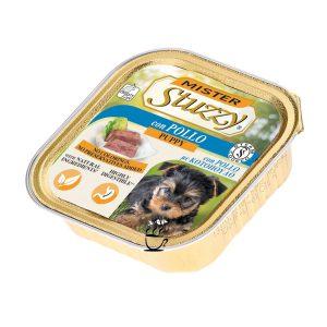 خوراک توله سگ استوزی با طعم مرغ