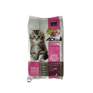 غذای خشک بچه گربه ادی ADI