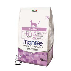 غذای خشک مونژه مخصوص گربه عقیم، 400 گرم