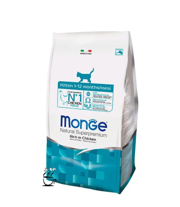 غذای خشک مونژه مخصوص بچه گربه و گربه باردار و شیرده 400 گرم
