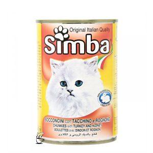 کنسرو چانک با طعم بوقلمون و قلوه سیمبا مخصوص گربه بالغ