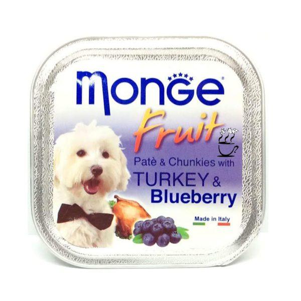 خوراک مونژ سگ بالغ با طعم بوقلمون و تمشک آبی