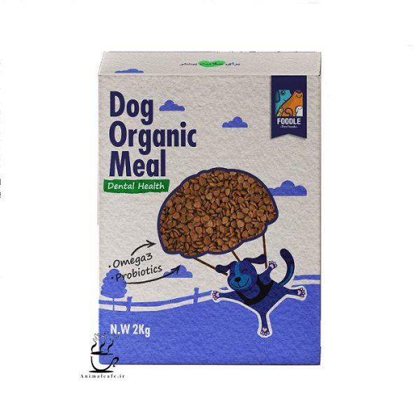 غذای خشک فودل foodle مخصوص سگ 2.5 کیلوگرم