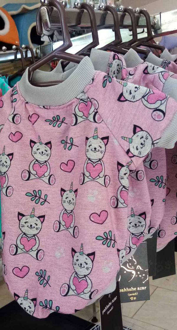لباس سگ و گربه سایز M