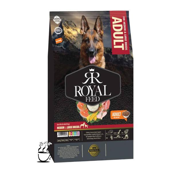 غذای خشک Royalfeed مخصوص سگهای بالغ