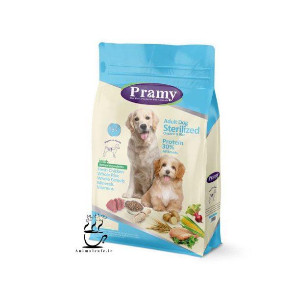 غذای خشک پرامی Pramy مخصوص سگ عقیم 1.5 Kg