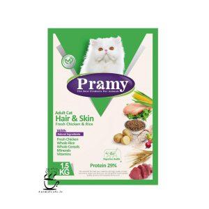 غذای خشک پرامی Pramy گربه مخصوص پوست و مو 1.5 Kg