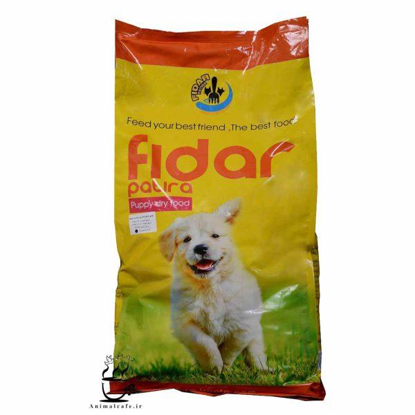 غذای خشک فیدار Fidar مخصوص توله سگ نژاد کوچک 2 Kg (فله)