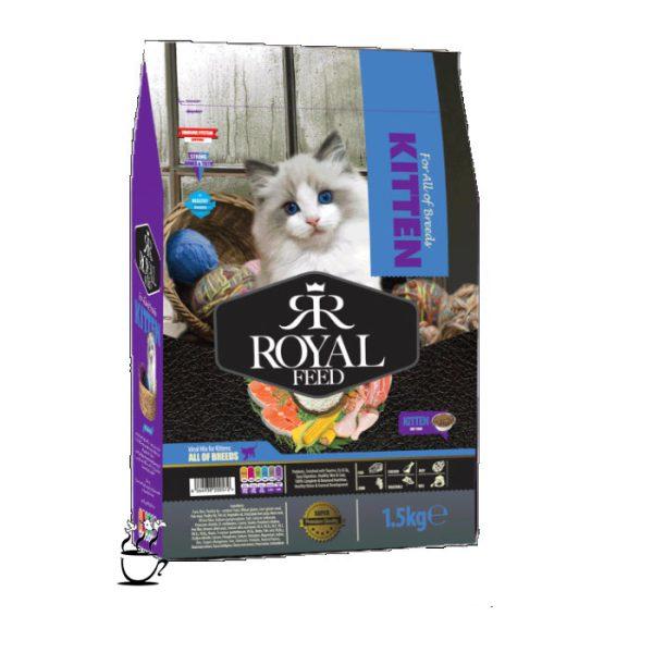 غذای خشک بچه گربه Royalfeed