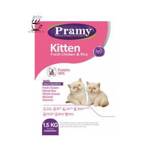 غذای خشک پرامی Pramy مخصوص بچه گربه 1.5 Kg