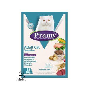 غذای خشک پرامی Pramy مخصوص گربه های حساس 1.5 Kg