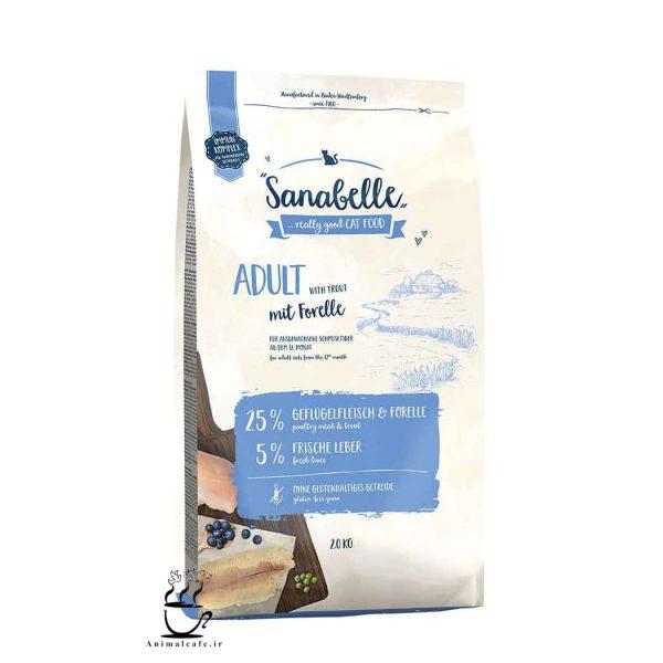 غذای خشک سانابل Sanabelle مخصوص گربه بالغ با طعم قزل آلا 1 Kg (فله)