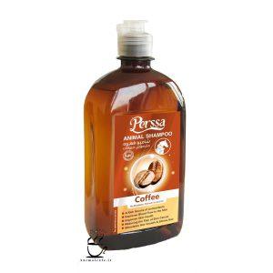 شامپو قهوه پرسا Perssa مخصصوص سگ و گربه و اسب 500 ml