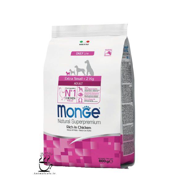 غذای خشک مونژه Monge مخصوص سگهای بالغ نژاد کوچک 800 g