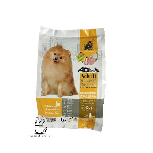 غذای خشک ادی Adi مخصوص سگ بالغ نژد کوچک با طعم مرغ 1 Kg