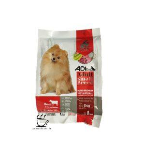 غذای خشک ادی Adi مخصوص سگ بالغ نژد کوچک با طعم گوشت 1 Kg