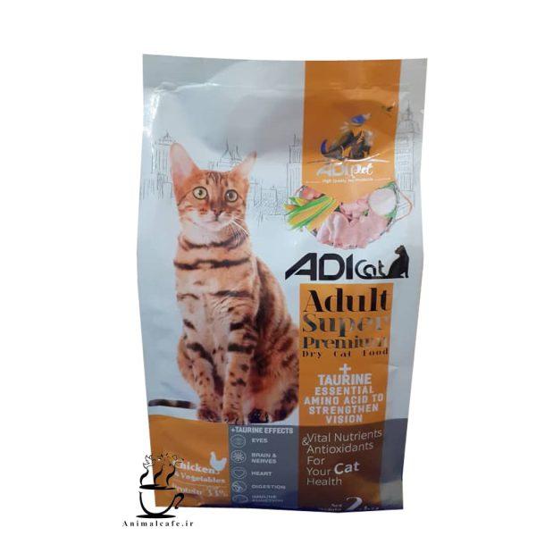 غذای خشک سوپرمیوم ادی Adi مخصوص گربه بالغ با طعم مرغ 2 Kg