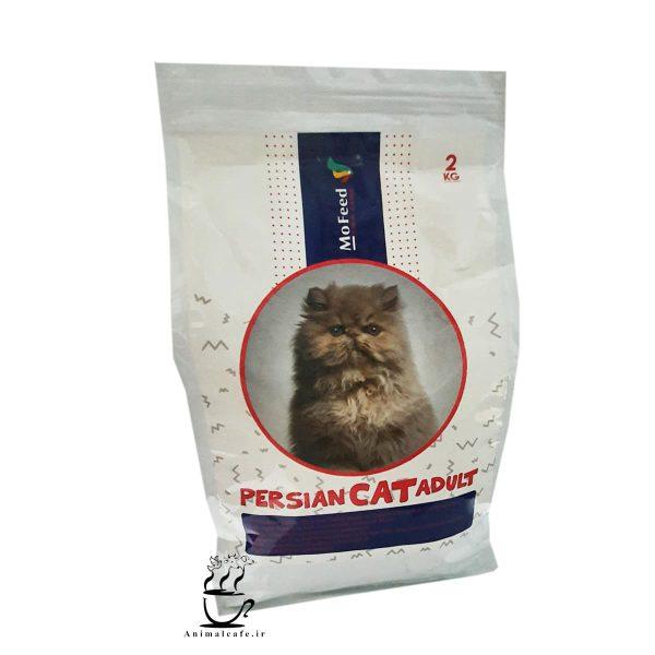 غذای خشک مفید Mofeed مخصوص گربه پرشین 2 Kg