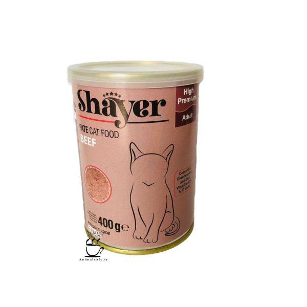 کنسرو گربه با طعم گوشت