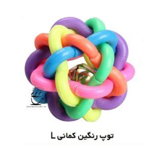 اسباب بازی توپ رنگین کمان سایز L (قطر 8 سانتی متر)